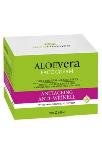 Anti-ageing/Anti-wrinkle Face Cream 50ml