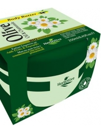 Body Butter with Chamomile 250ml