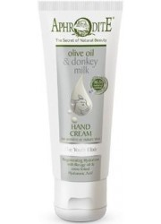 Hand Cream with Donkey Milk 75ml