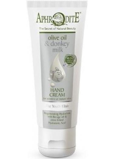 Hand Cream with Donkey Milk 75ml