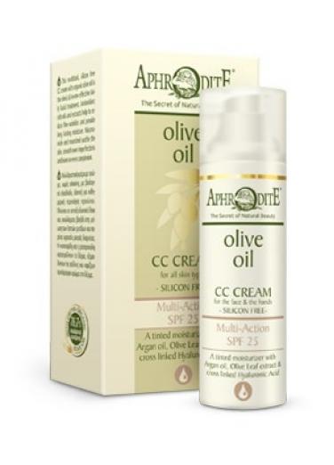 Multi- Benefit CC Cream SPF25 50ml