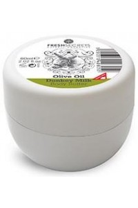 Mini Body Butter with Donkey Milk and Olive Oil 60ml