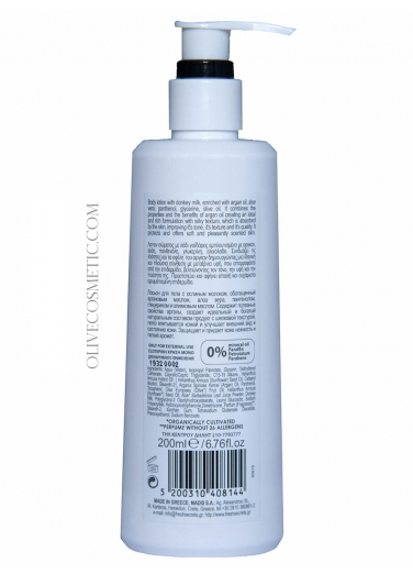 Body Lotion with Donkey Milk and Argan Oil 200ml