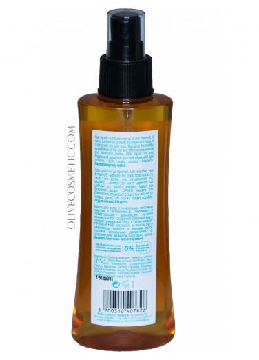 Hair Oil with Coconut Oil 150ml