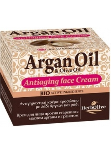 Antiaging Face Cream with Argan and Pomegranate 50ml