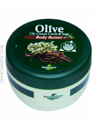 Body Butter with Carob and Sage 250ml