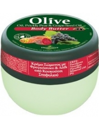 Mini Body Butter with Prickly Pear and Grape 60ml