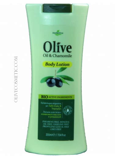 Body Lotion with Chamomile 200ml