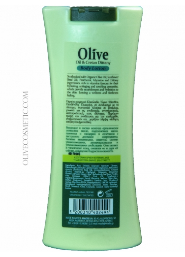 Body Lotion with Dittany 200ml