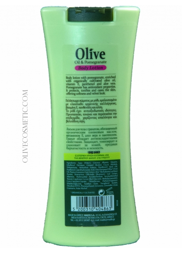 Body Lotion with Pomegranate 200ml