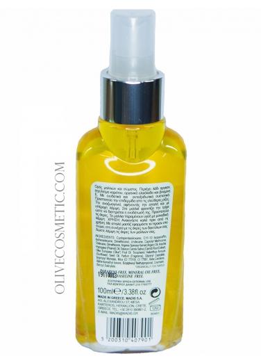Hair and Body Serum 100ml