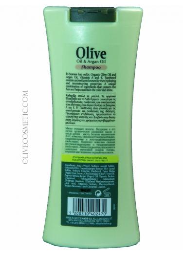 Shampoo Olive Oil and Argan Oil for Coloured Hair 200ml