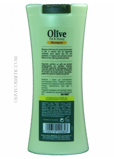 Shampoo Olive Oil and Honey 200ml
