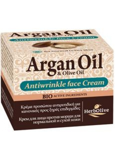Argan Antiwrinkle Face Cream For Normal-Dry Skin 50ml