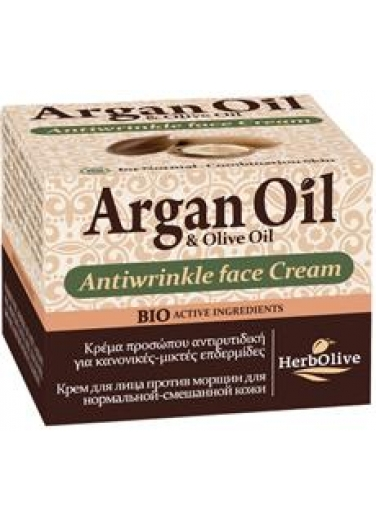 Argan Antiwrinkle Face Cream For Normal-Combination Skin 50ml
