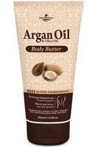 Argan Body Butter 200ml