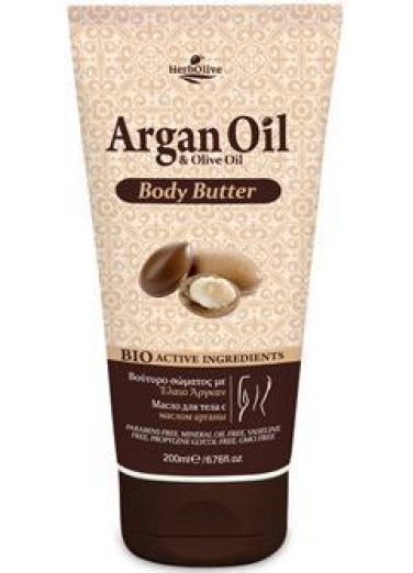 Argan Body Butter 200ml