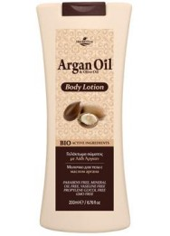 Argan Body Lotion 200ml