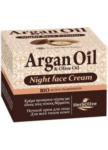 Argan Night Cream 50ml