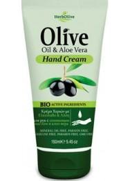 Hand Cream Olive Oil  & Aloe Vera 150ml
