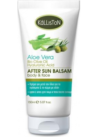 After Sun Balsam with Aloe Vera and Bio Olive Oil 150ml