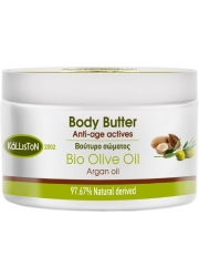 Body butter with Argan oil - Antiaging 200ml