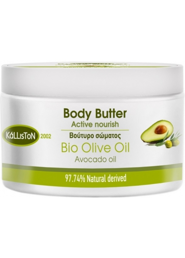 Body butter with Avocado Oil - Nourishing 200ml