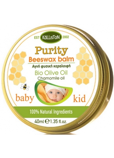 Purity Beeswax Balm for baby and kid 40ml