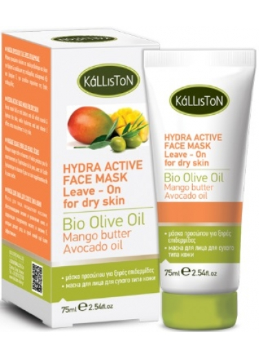 Hydra Active Face Mask for dry skin 75ml