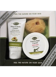 Gift Set Hand and Body Cream Avocado 75ml - Foot cream 75ml -Natural Sponge