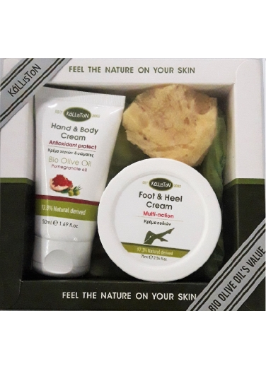 Gift Set Hand and Body Cream Pomegranate 75ml - Foot cream 75ml - Natural Sponge