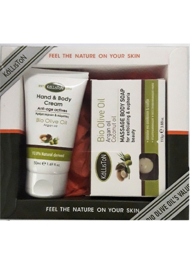Gift Set Hand and Body Cream Argan 75ml - Massage soap Argan 110gr
