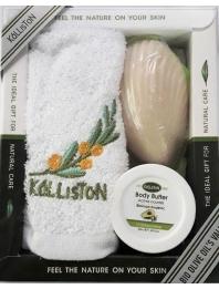 Gift Set Towel-Pure Soap 60gr -Body Butter Avocado 50ml