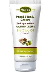 Hand and Body cream with Argan 150ml