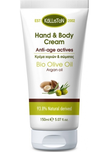Hand and Body cream with Argan 150ml