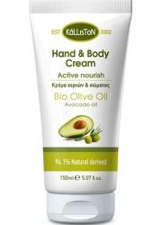 Hand and Body cream with Avocado 150ml