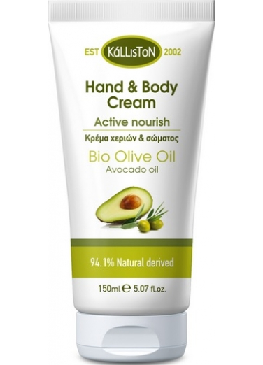 Hand and Body cream with Avocado 150ml