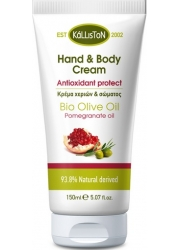 Hand and Body cream with Pomegranate 150ml