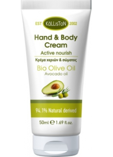 Hand and Body cream with Avocado 50ml