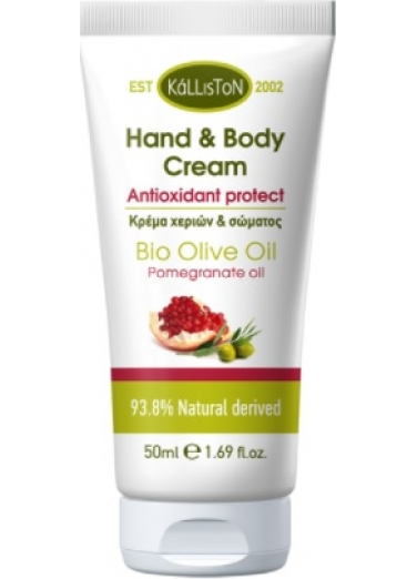 Hand and Body cream with Pomegranate 50ml