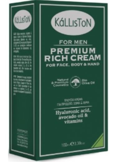 Men's all over rich cream with Hyaluronic acid and avocado 100ml