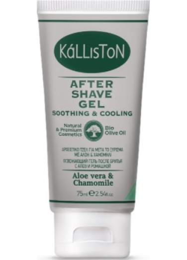After shave gel with Aloe and Chamomile 75ml