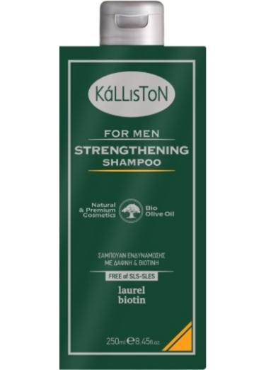 Men's Shampoo for Strengthening 250ml
