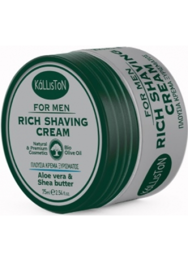 Men's Rich Shaving Cream with Aloe and Shea Butter 75ml