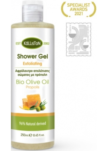 Exfoliating Shower Gel with Propolis 250ml