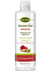 Refreshing Shower Gel with Pomegranate 250ml